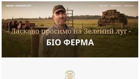 Шаблон Біо Ферми