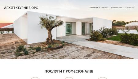 Шаблон архітектурного бюро