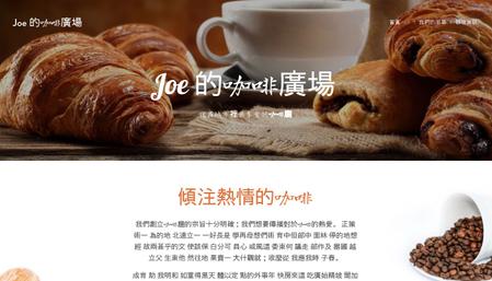 Joe 的咖啡廣場模板